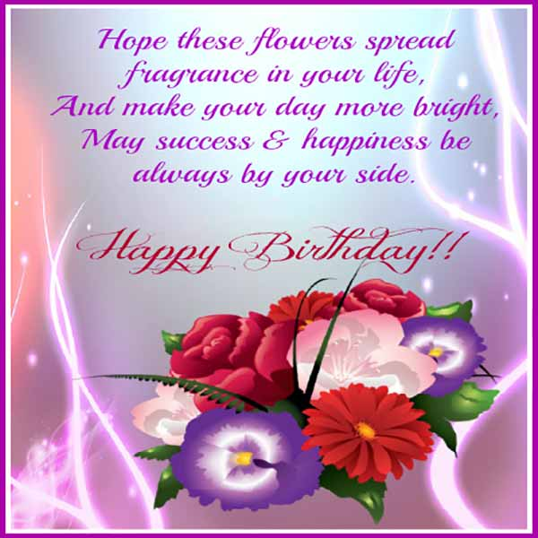 Happy Birthday Meme Images » Wishes Happy Hirthday GIF